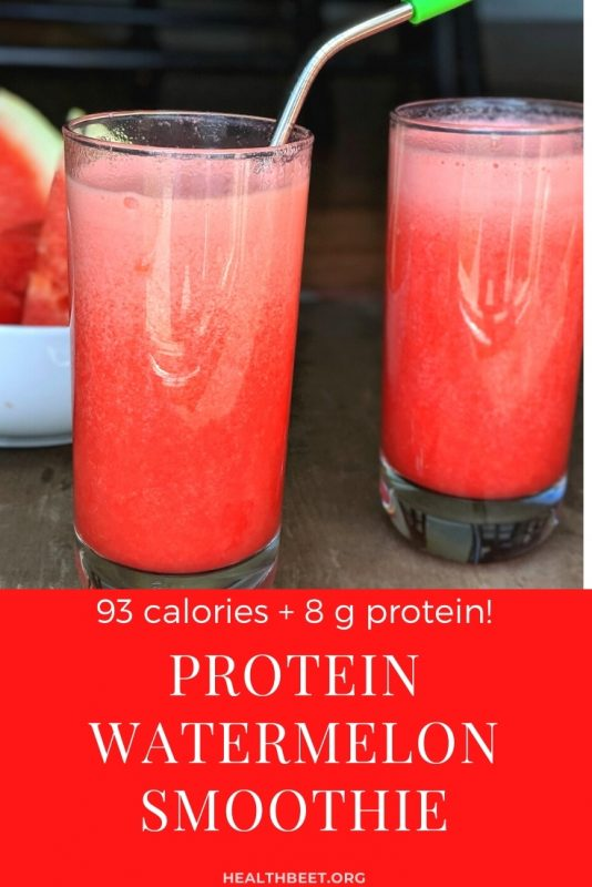 protein watermelon smoothie with 8 grams of protein