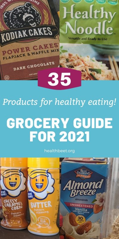 grocery store product guide for 2021